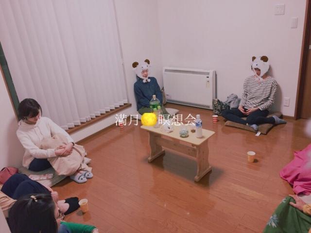 ✨平成最後のMAX瞑想会✨