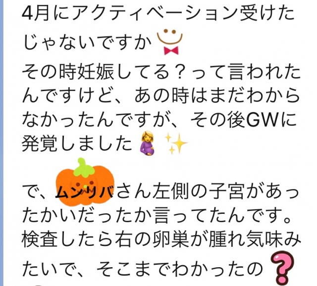 🍀DNAアクティベーション感想🍀酒田❤️鶴岡❤️庄内