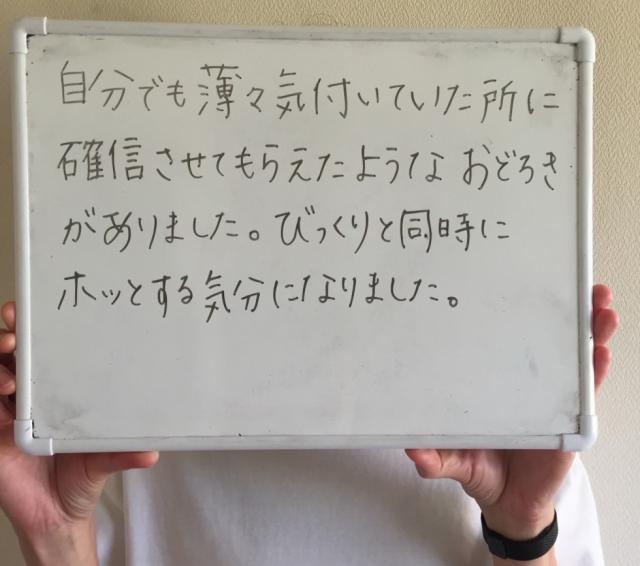 🌿エレメンタルキング&クイーン大好評で終了😭ご感想🌿酒田・鶴岡・庄内